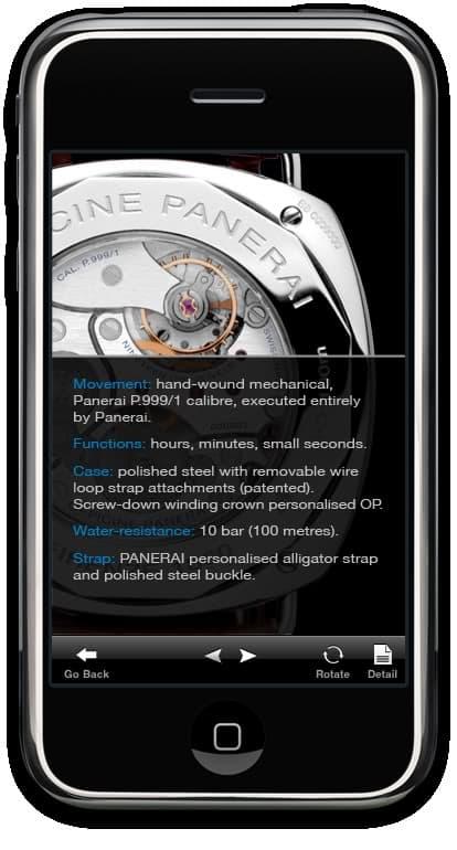 Panerai iPhone Application