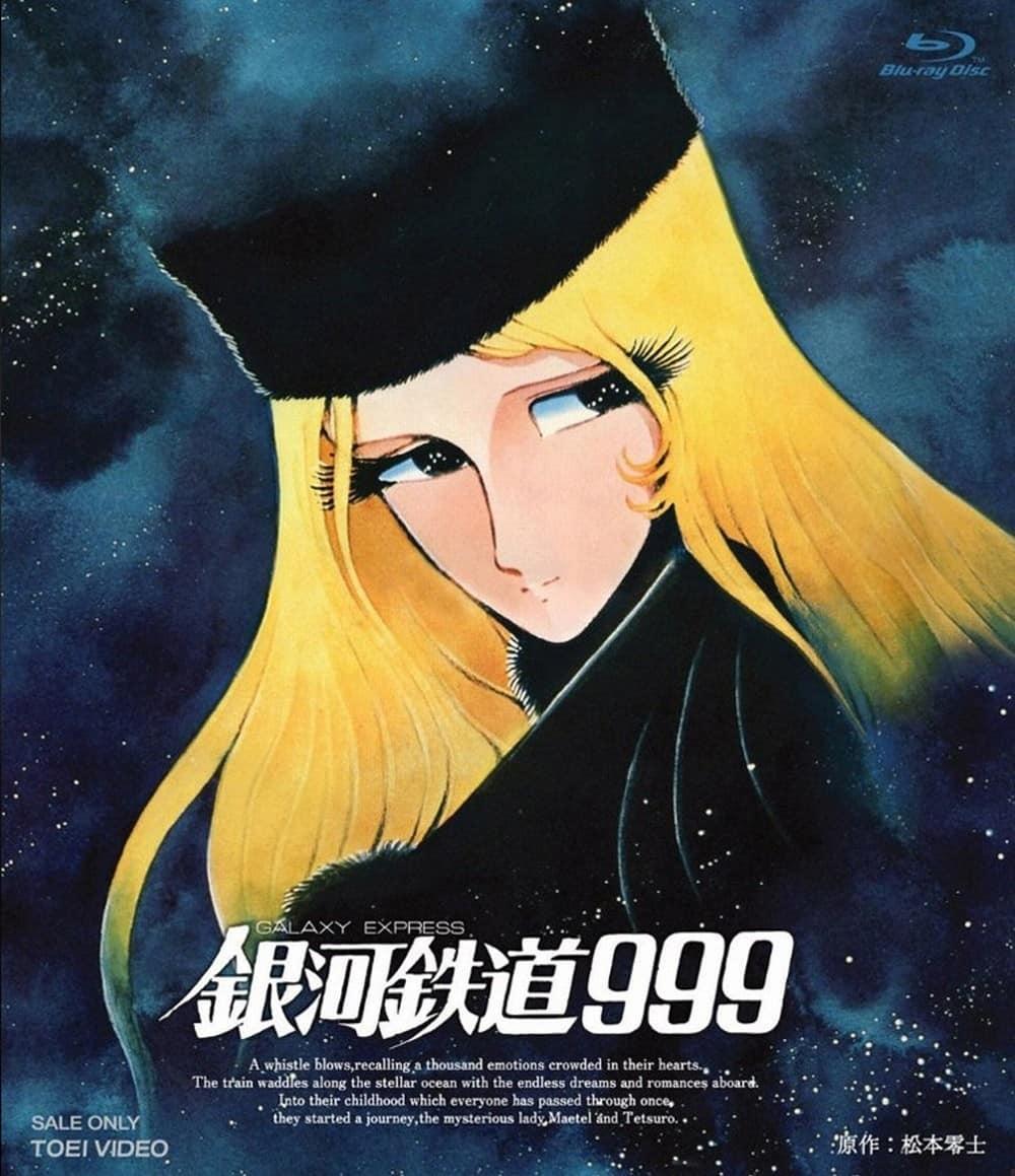 Galaxy Express 999 Anime